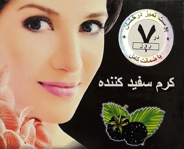 http://www.harajiha.ir/pic/uploads/1498492045.jpg