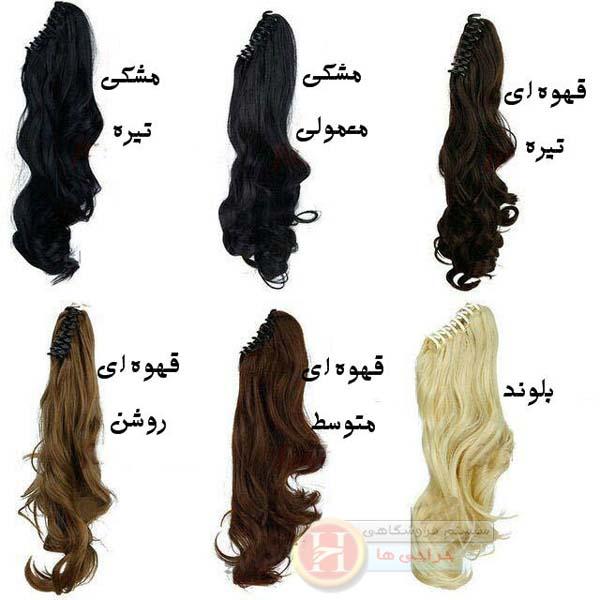 اکستنشن مو کلیپسی با رنگ های مختلف