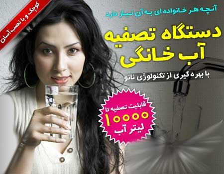 http://www.harajiha.ir/pic/uploads/1498747111.jpg