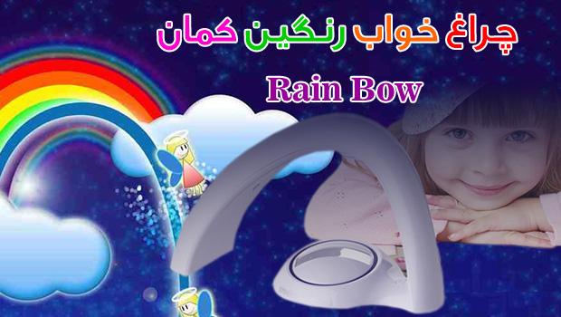 http://www.harajiha.ir/pic/uploads/1498860930.jpg