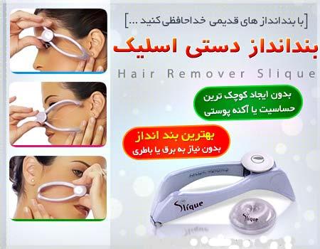 http://www.harajiha.ir/pic/uploads/1498944973.jpg