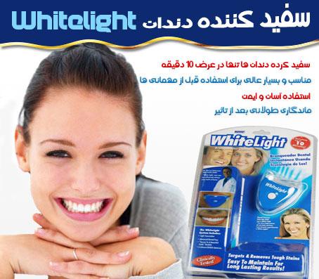 http://www.harajiha.ir/pic/uploads/1498951109.jpg