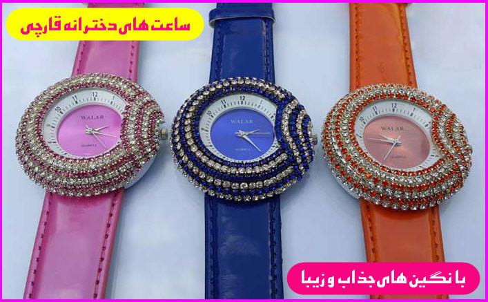 http://www.harajiha.ir/pic/uploads/1499432825.jpg