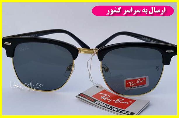 http://www.harajiha.ir/pic/uploads/1499527466.jpg