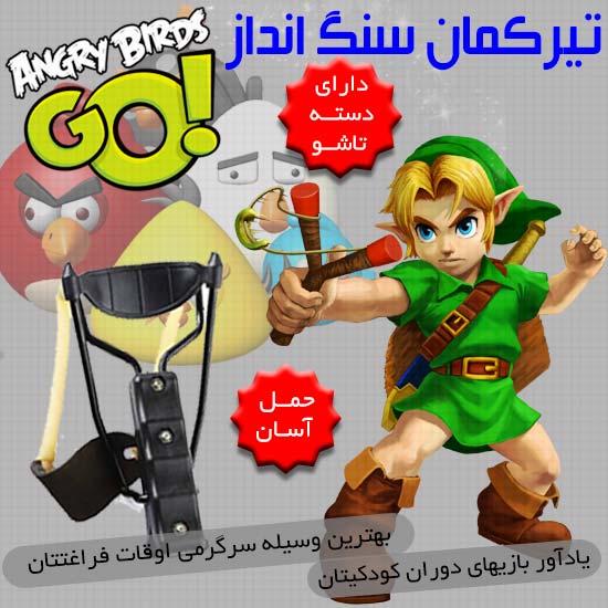 http://www.harajiha.ir/pic/uploads/1499722364.jpg