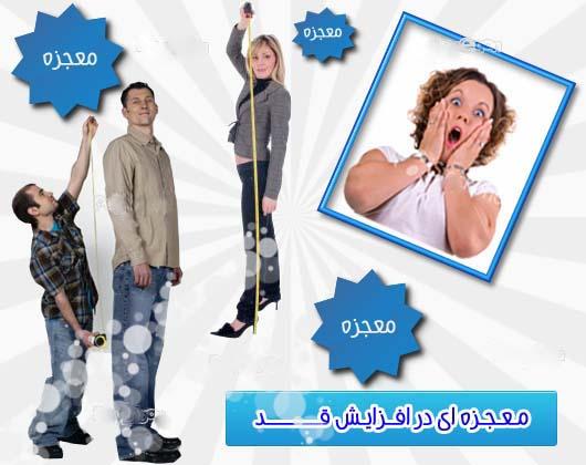 http://www.harajiha.ir/pic/uploads/1499846668.jpg