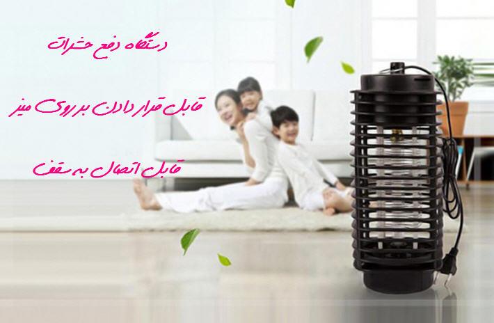 خرید حشره کش برقی خانگی - اصل