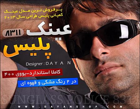 http://www.harajiha.ir/pic/uploads/1500244124.jpg