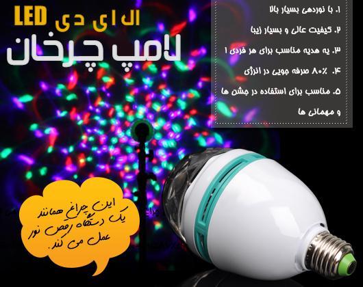 http://www.harajiha.ir/pic/uploads/1500298719.jpg