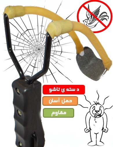 http://www.harajiha.ir/pic/uploads/1501307074.jpg