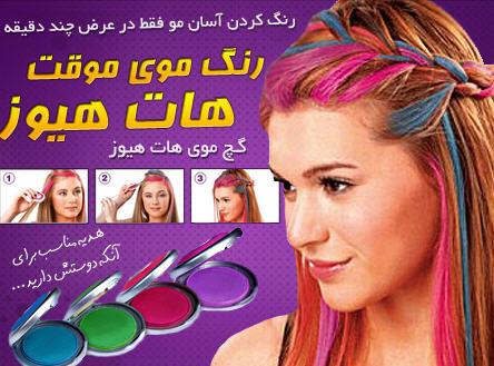http://www.harajiha.ir/pic/uploads/1501748900.jpg