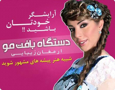 http://www.harajiha.ir/pic/uploads/1502671734.jpg