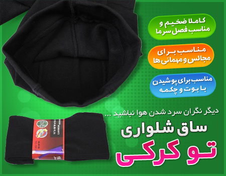 http://www.harajiha.ir/pic/uploads/1503041289.jpg