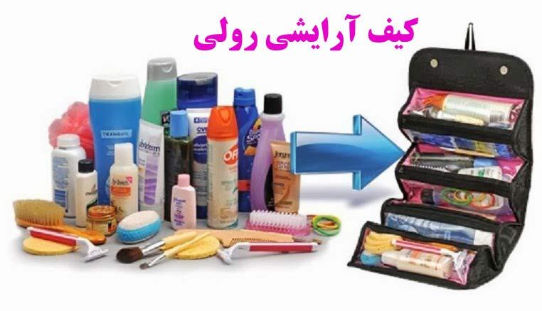 http://www.harajiha.ir/pic/uploads/1503106011.jpg