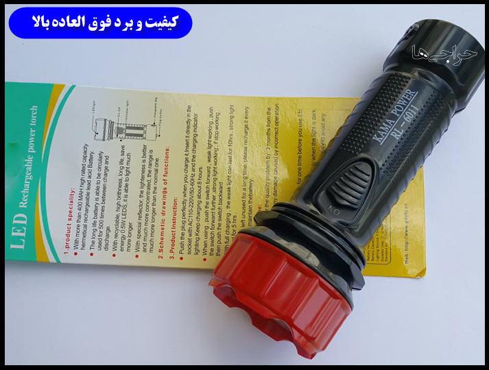 http://www.harajiha.ir/pic/uploads/1503391729.jpg