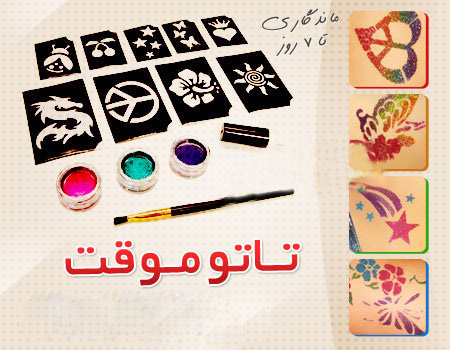 http://www.harajiha.ir/pic/uploads/1503622435.jpg