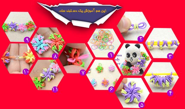 http://www.harajiha.ir/pic/uploads/1503707608.jpg