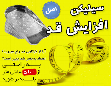 http://www.harajiha.ir/pic/uploads/1504112792.jpg