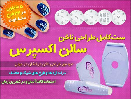 http://www.harajiha.ir/pic/uploads/1504408991.jpg