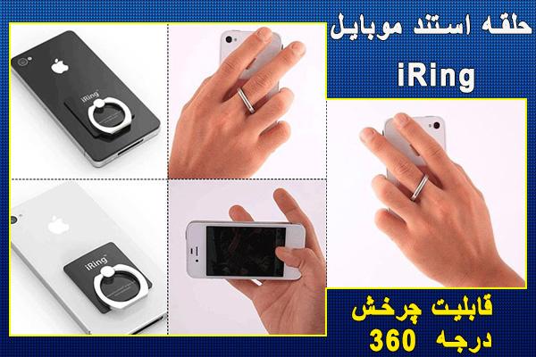 http://www.harajiha.ir/pic/uploads/1504668751.jpg