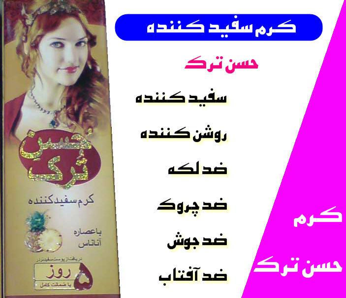 http://www.harajiha.ir/pic/uploads/1504711868.jpg