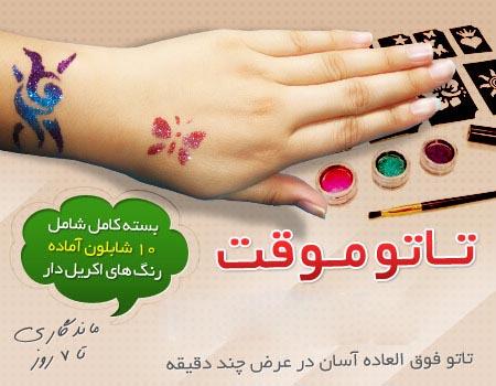 http://www.harajiha.ir/pic/uploads/1504960701.jpg