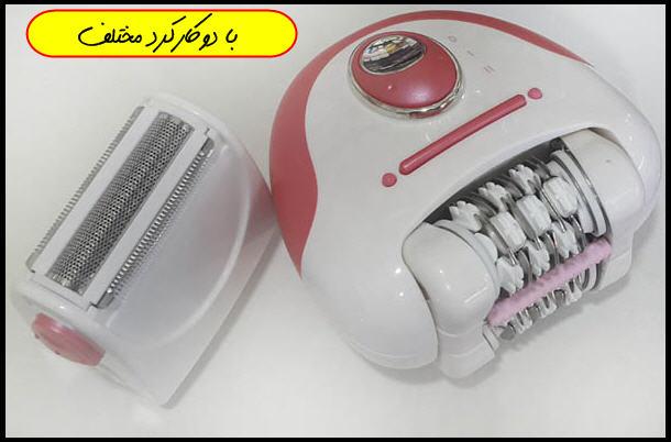 http://www.harajiha.ir/pic/uploads/1506025888.jpg