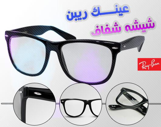http://www.harajiha.ir/pic/uploads/1507744831.jpg