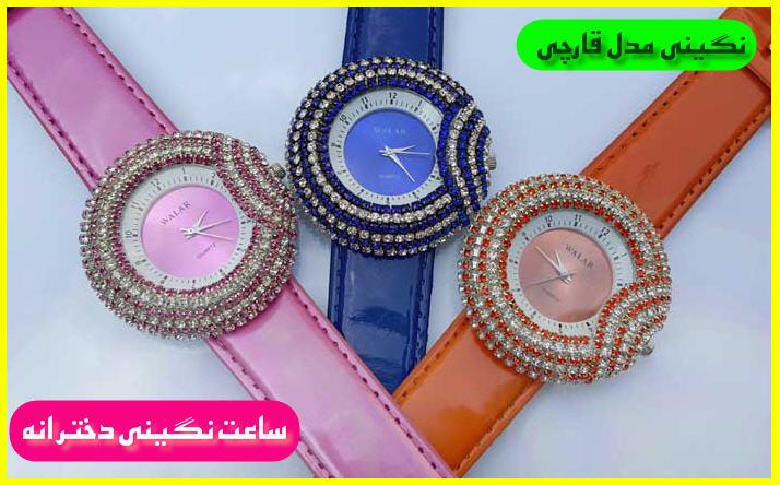 http://www.harajiha.ir/pic/uploads/1507948389.jpg