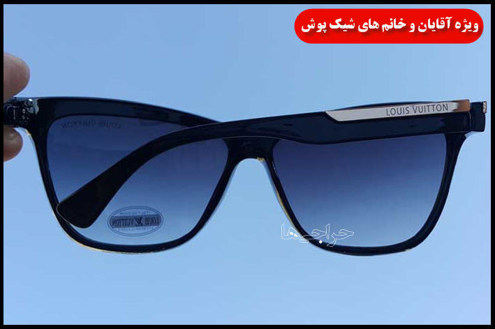 http://www.harajiha.ir/pic/uploads/1508007092.jpg