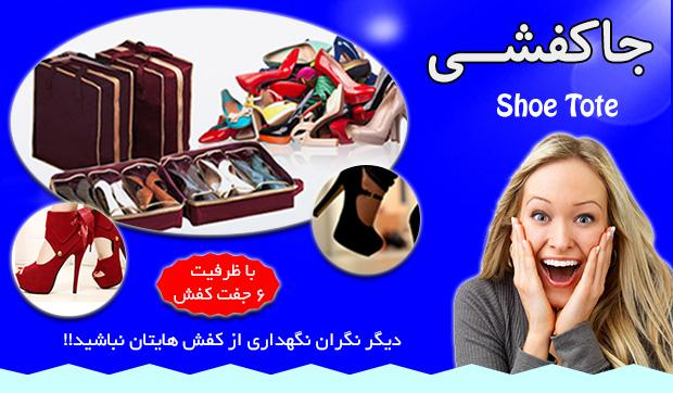 http://www.harajiha.ir/pic/uploads/1508023785.jpg