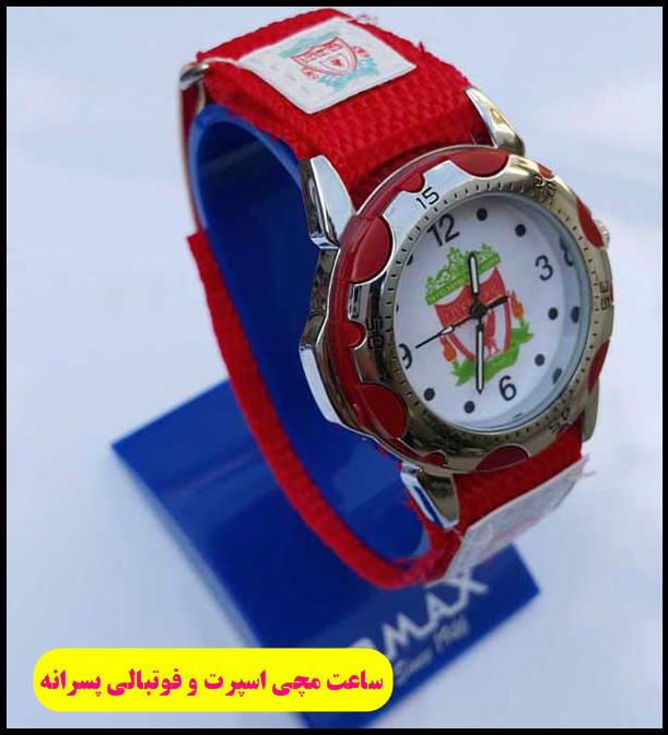 http://www.harajiha.ir/pic/uploads/1508450593.jpg