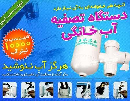 http://www.harajiha.ir/pic/uploads/1508749059.jpg