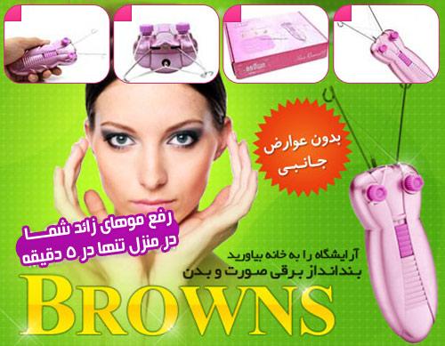 http://www.harajiha.ir/pic/uploads/1508961463.jpg