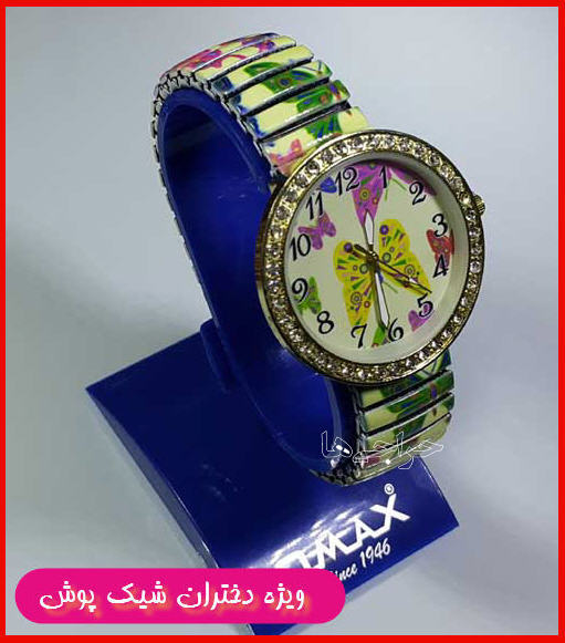 http://www.harajiha.ir/pic/uploads/1509255043.jpg