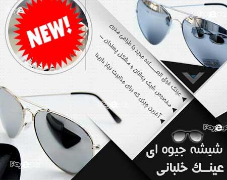 http://www.harajiha.ir/pic/uploads/1509555700.jpg