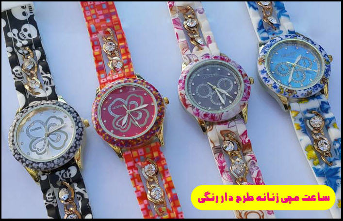 http://www.harajiha.ir/pic/uploads/1509755950.jpg