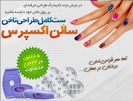 http://www.harajiha.ir/pic/uploads/1510162237.jpg