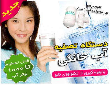 http://www.harajiha.ir/pic/uploads/1510172239.jpg
