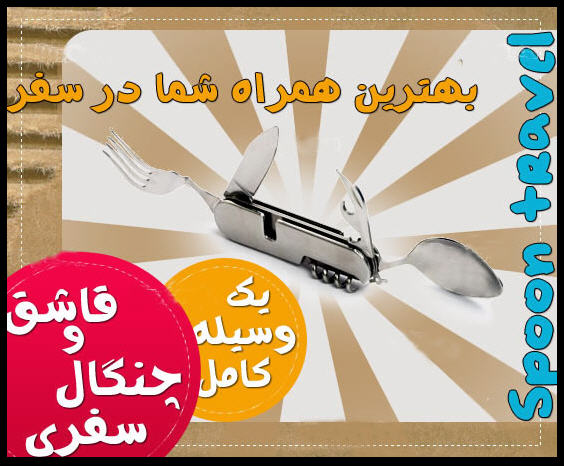 http://www.harajiha.ir/pic/uploads/1510311344.jpg