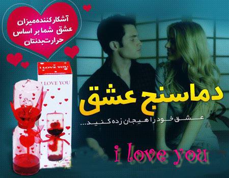 http://www.harajiha.ir/pic/uploads/1510342168.jpg