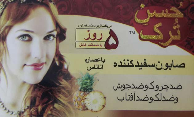 http://www.harajiha.ir/pic/uploads/1511102937.jpg