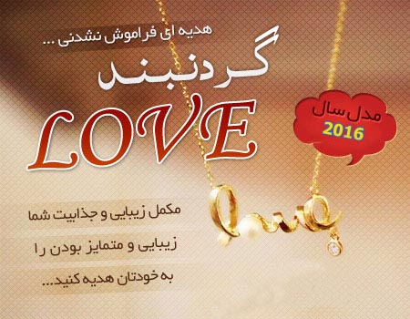 http://www.harajiha.ir/pic/uploads/1512322314.jpg