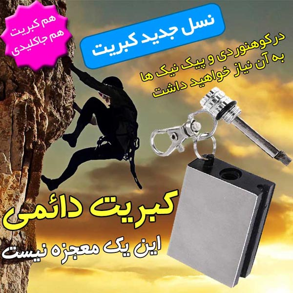 http://www.harajiha.ir/pic/uploads/1512402501.jpg