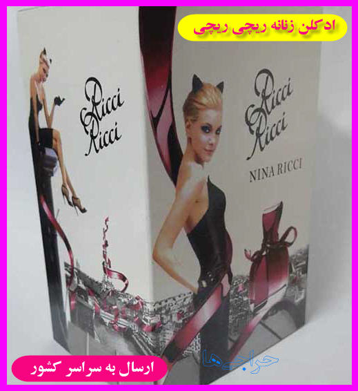 http://www.harajiha.ir/pic/uploads/1513393893.jpg