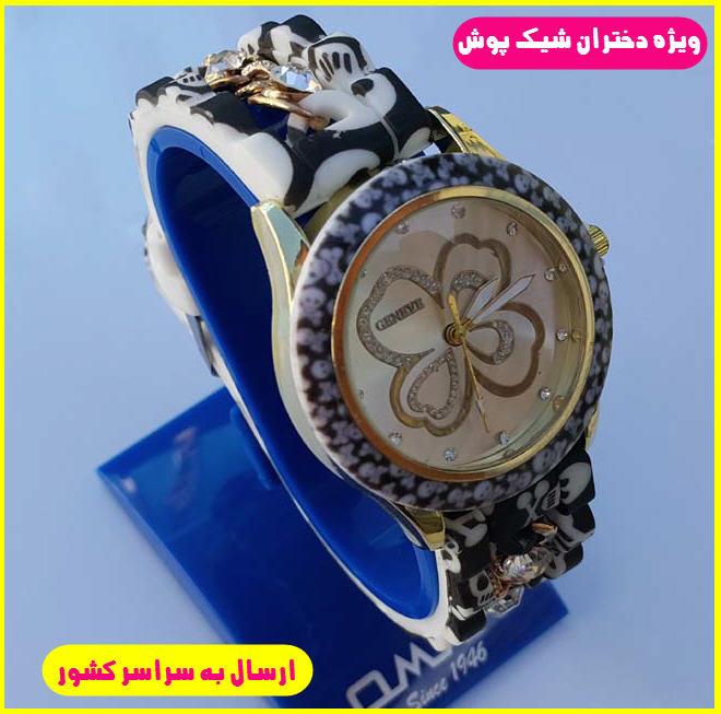 http://www.harajiha.ir/pic/uploads/1514726070.jpg