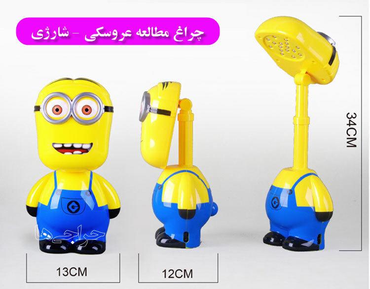 http://www.harajiha.ir/pic/uploads/1514896835.jpg