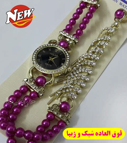http://www.harajiha.ir/pic/uploads/1515235533.jpg