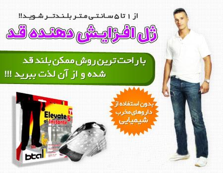 http://www.harajiha.ir/pic/uploads/1515434926.jpg