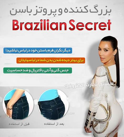 http://www.harajiha.ir/pic/uploads/1515874753.jpg
